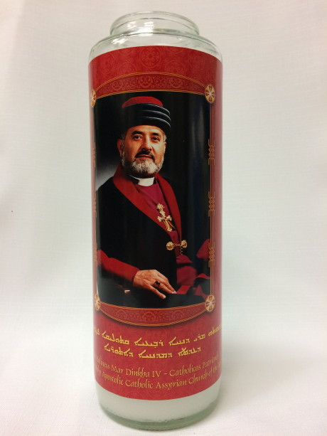 Candle - HH Mar Dinkha Portrait 1