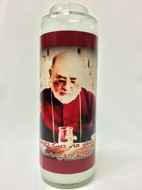 Candle - HH Mar Dinkha Praying