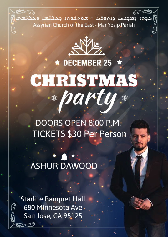 Christmas Party, December 25th, 2018