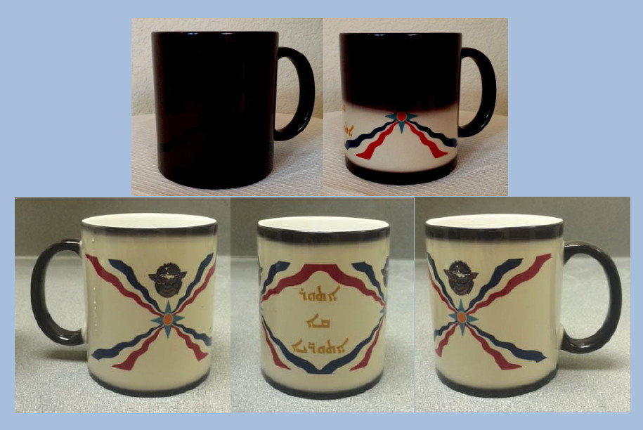 Transitional Mug - Assyrian Flag